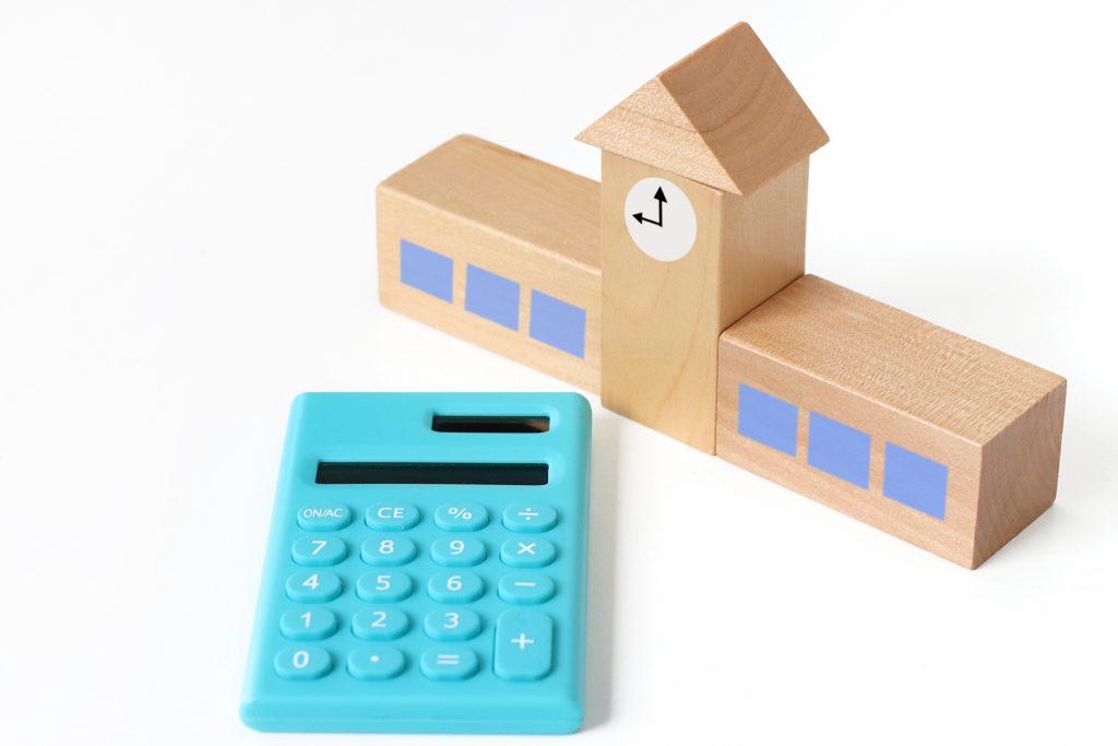 【大学生の奨学金】平均貸与額や返済開始日はいつから?利息を減額できる賢い返済方法を大紹介!
